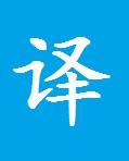 favicon_translator